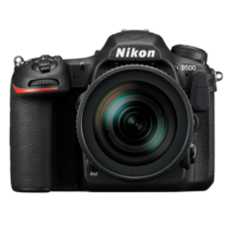 Nikon | Download center | D500